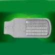60W大功率LED路灯
