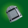 64W大功率LED路灯