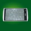98W大功率LED投光灯